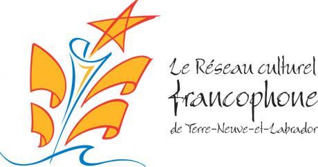 logo Réseau culturel