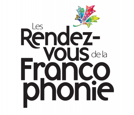 A month-long celebration of the Francophonie gets under way!